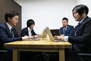 グラディアトル法律事務所 東京オフィス