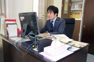 名城法律事務所 一宮事務所